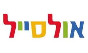 אולסייל בלאק פריידי לוגו