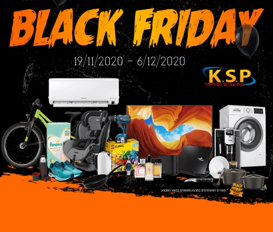 ksp black friday banner